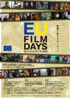 eufilmdays_cover.jpg