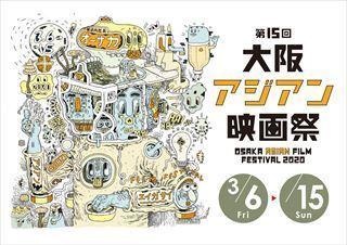 200110FT_広報紙掲載.jpg