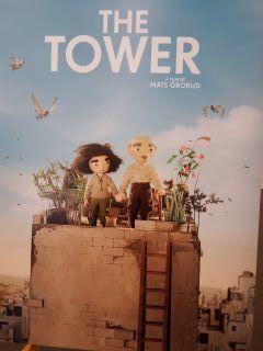 ザタワー 映画