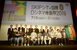 DSCF0558 skip 320.jpg