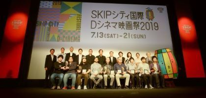 DSCF0558 skip 420.jpg