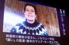 国際グランプリ_マリア・セーダル監督.jpg