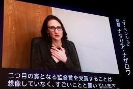 国際監督賞・審査員特別賞_ナタリア・ナザロワ監督.jpg