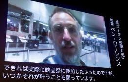 国際観客賞_ベン・ローレンス監督.jpg