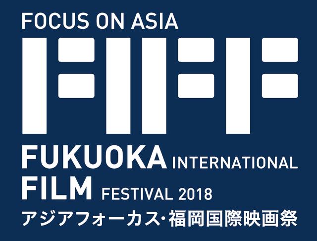 FIFF2018_logo2.jpg