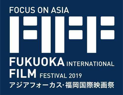 FIFF2019_logo1.jpg