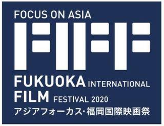 FIFF2020_logo2.jpg