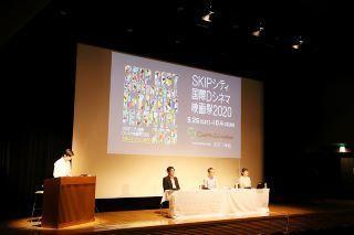 IDCF2020_pressconference_02.JPG
