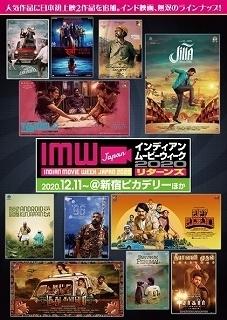 IMW_Returns_SMT.jpg