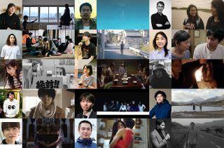 JapaneseFilms_OnlineQA_re.jpg
