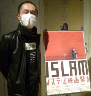 P1320148 islam.jpg