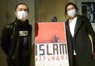 P1320151 islam.jpg