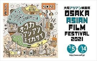 Poster_E_OAFF2021.jpg
