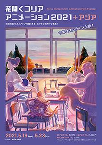 hanakori image1.jpg