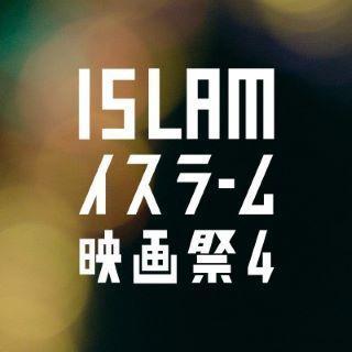 islam4.jpg