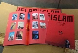 islam6 book.jpg