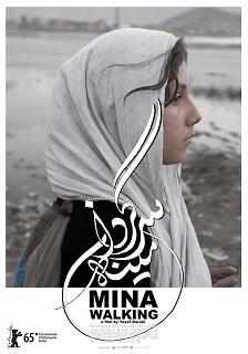islam6 mina.jpg