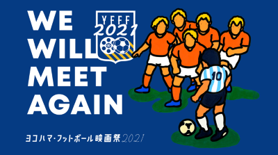 yokohama football.png